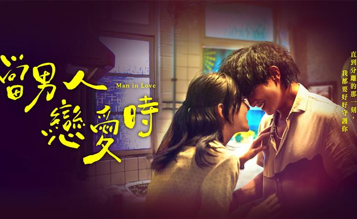 《东北恋歌》定档1029,包贝尔监制并主演,许君聪友情加盟