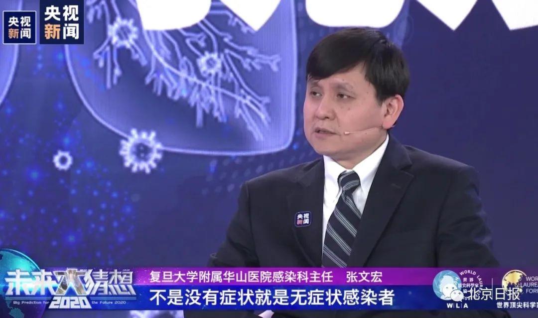 「带来好消息的鸟叫什么」钟南山、张文宏带来好消息!