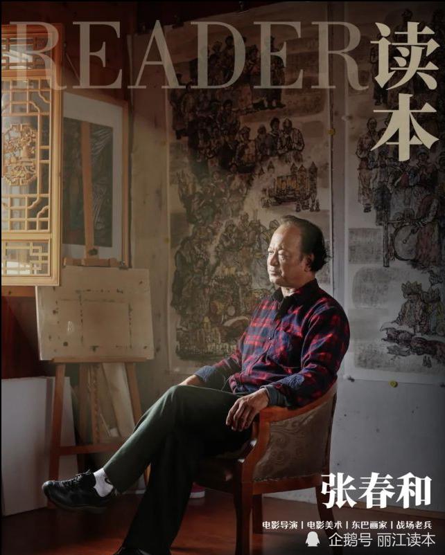 「王志文冯小刚合作过吗」与冯小刚合作电影《集结号》!这位纳西导演的人生经历太精彩!