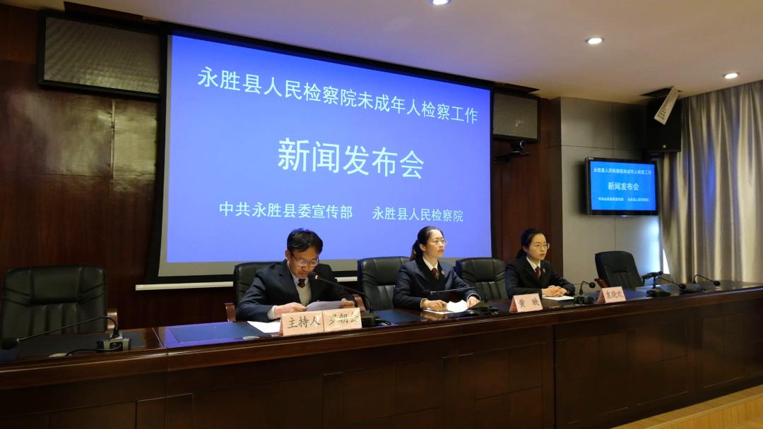 「永胜县东山乡」永胜县持续推进未成年人双向、综合司法保护