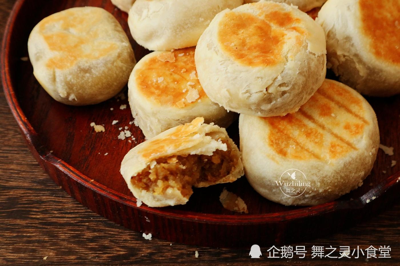 「开酥」不用烤箱,一次开酥,教你在家做纯手工板栗酥饼,太香了