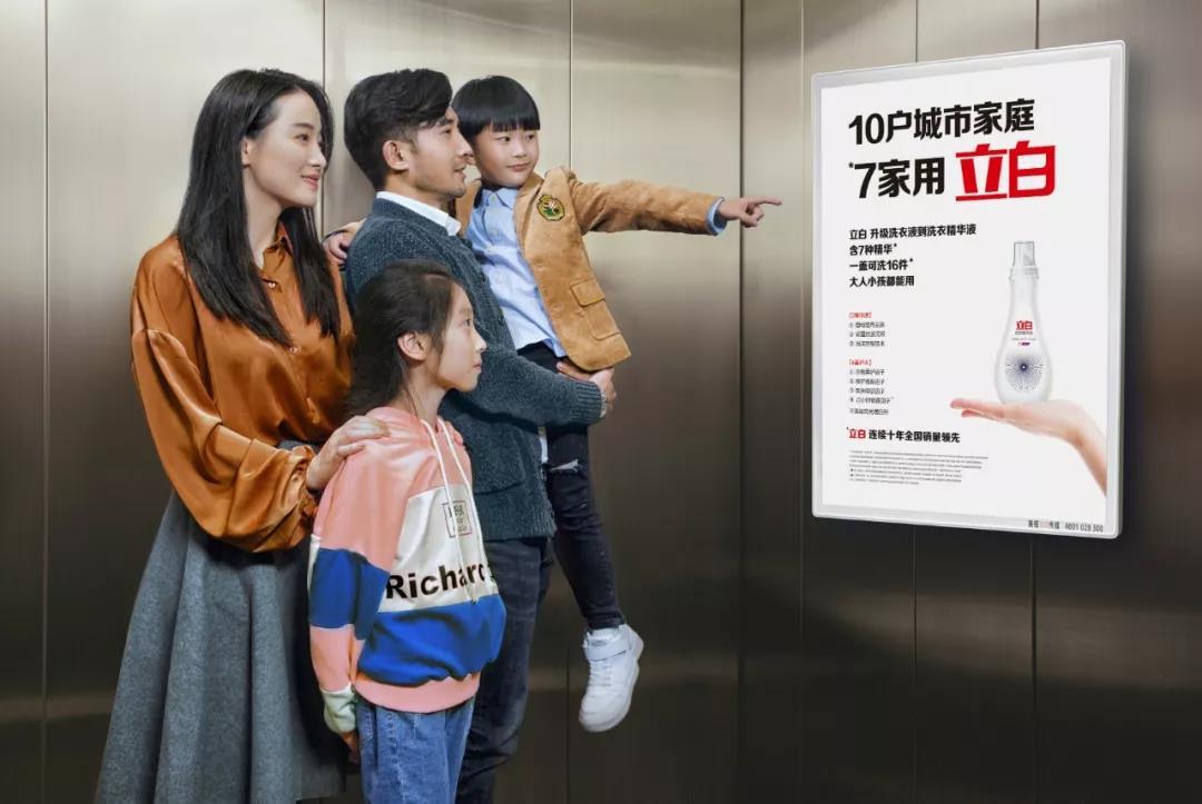 「电梯广告投放方案」提升电梯广告效果的四大投放策略