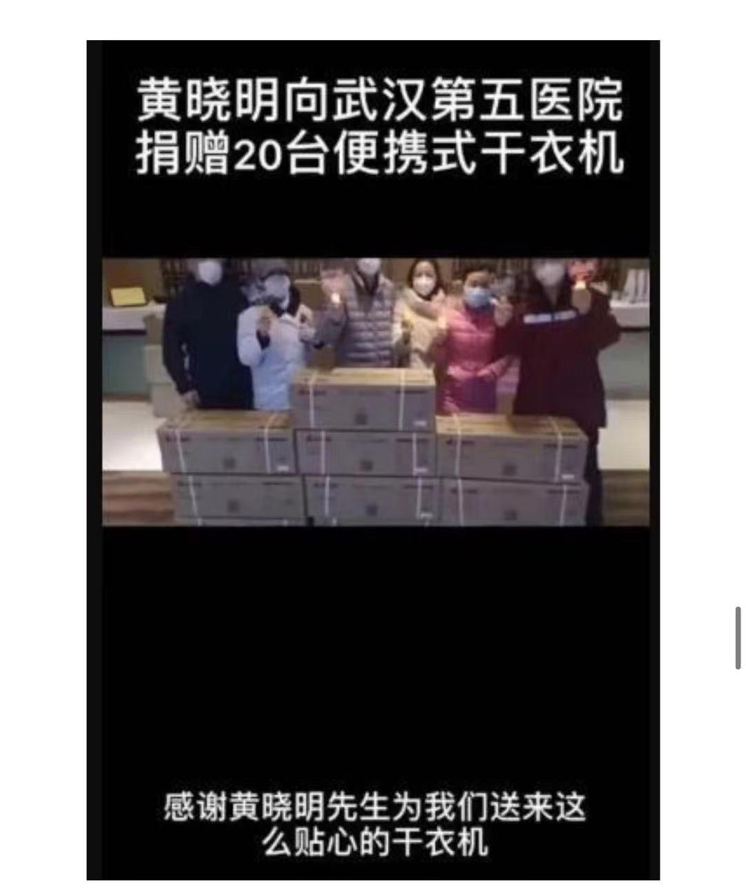 """长津湖票房破42亿,吴京被""""逼""""捐全部收入:人性的丑恶一览无遗"""