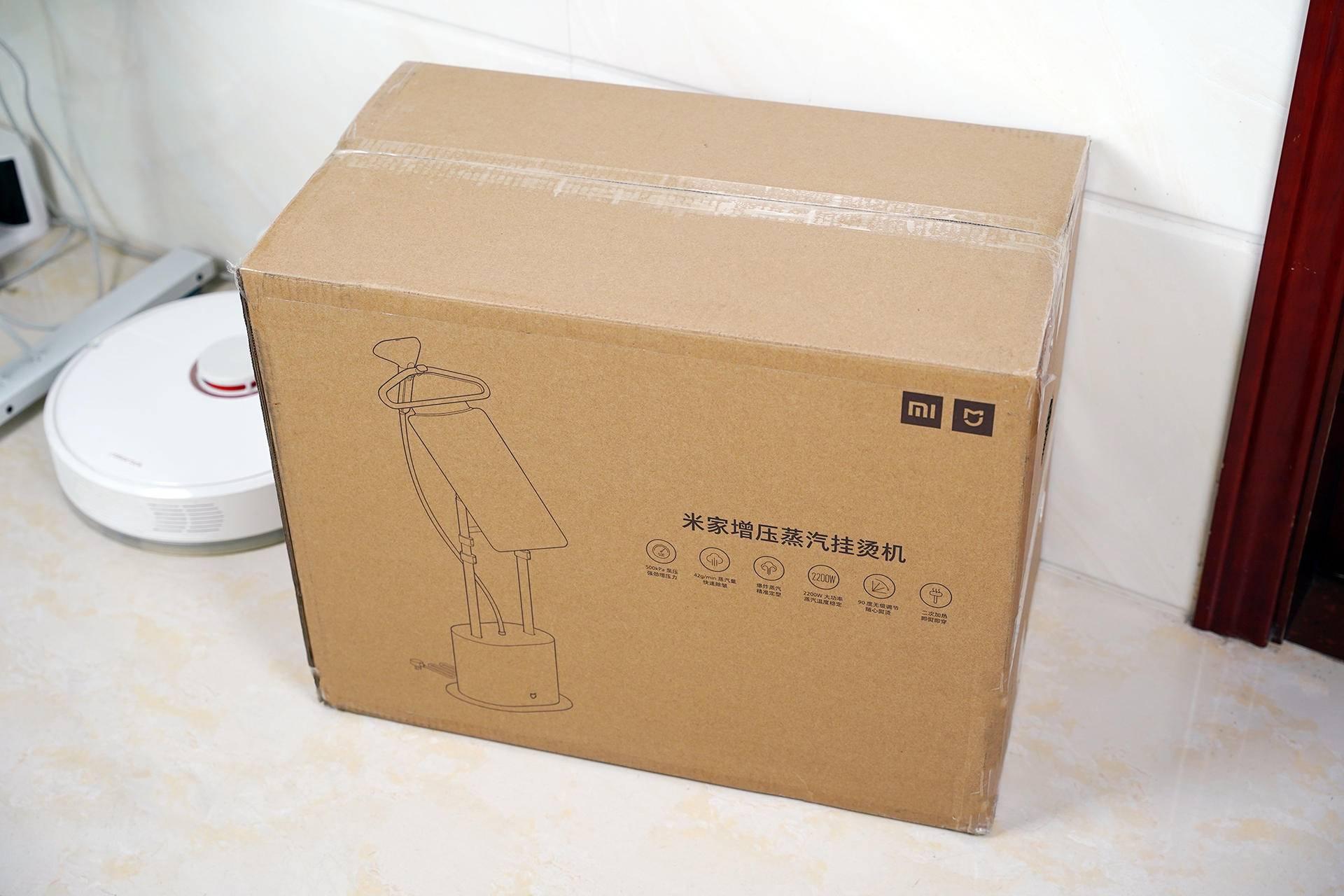 到手仅449元,除了米家增压蒸汽挂烫机,还有谁比它更香?!