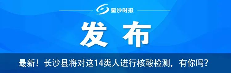 「高楼拆除爆破视频」涉及长沙县!这座桥将爆破拆除,部分路段管制