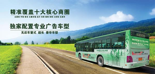 「杀鼠剂投放一般具有的特点」投放沈阳公交广告的特点介绍