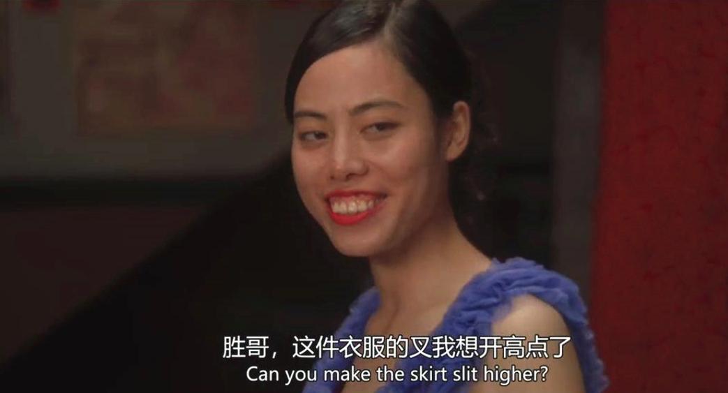 """陈凯师:被周星驰黑成""""龅牙珍"""",现实中美得像王祖贤"""