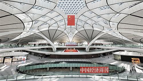 北京大兴机场固安城市航站楼启用
