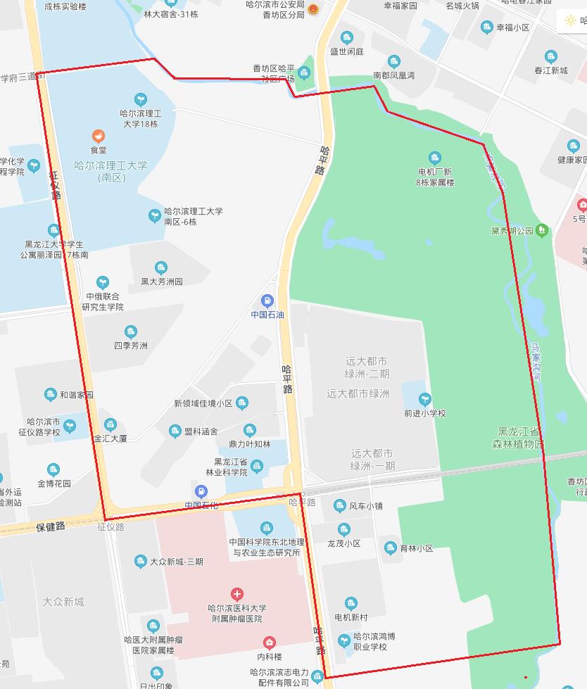 「哈尔滨2020停水通知」注意!今天哈尔滨这些区域停水8小时