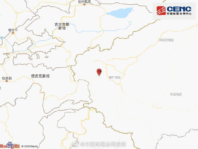 「阿克陶县木吉乡地震」新疆克孜勒苏州阿克陶县发生4.1级地震 震源深度10千米