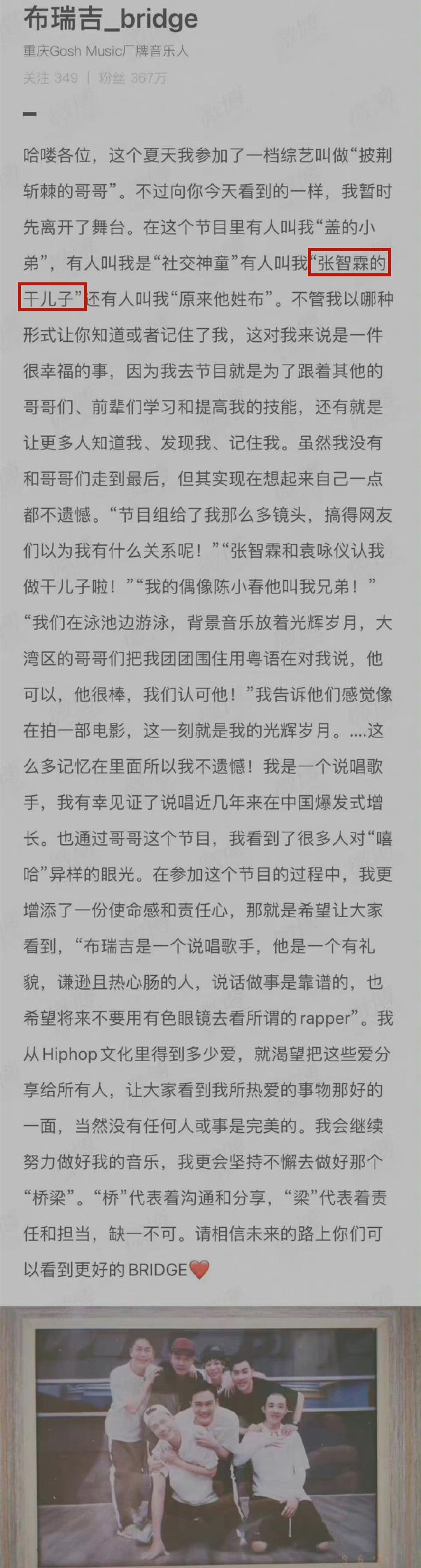 撒狗粮!应采儿说陈小春的发际线20年都没变,朱茵暖心安慰黄贯中