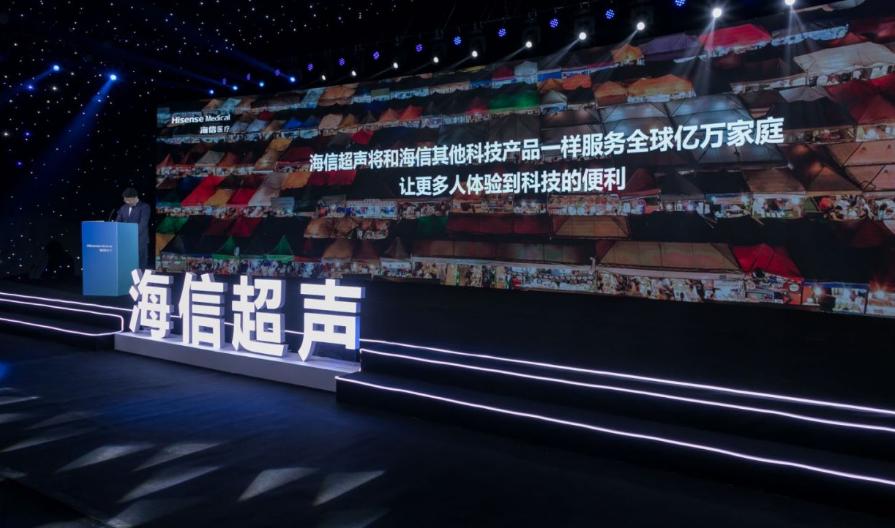 「彩虹梦未来」九年终成彩虹梦!海信新品跨领域发布,四个问题探索创新未来