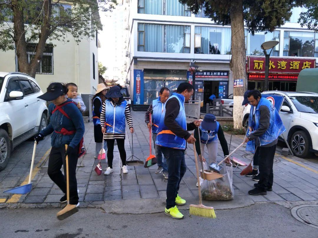 「北京城中村租房」丽江这些城中村卫生搞得好,可减免房租;搞不好,少发分红款……