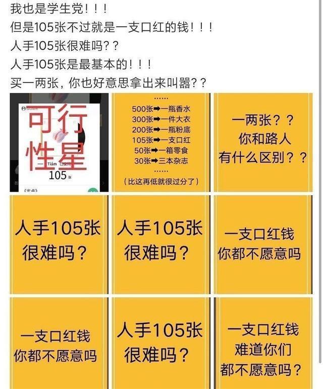 """周杰伦退位,华晨宇也""""过气""""?蔡徐坤才是华语乐坛的""""领军人"""""""