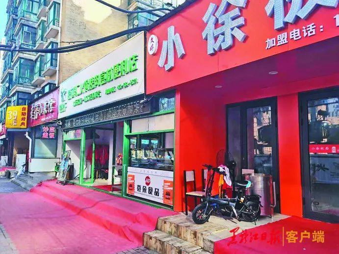 「网上问政」问政龙江丨确认是违建就会拆除