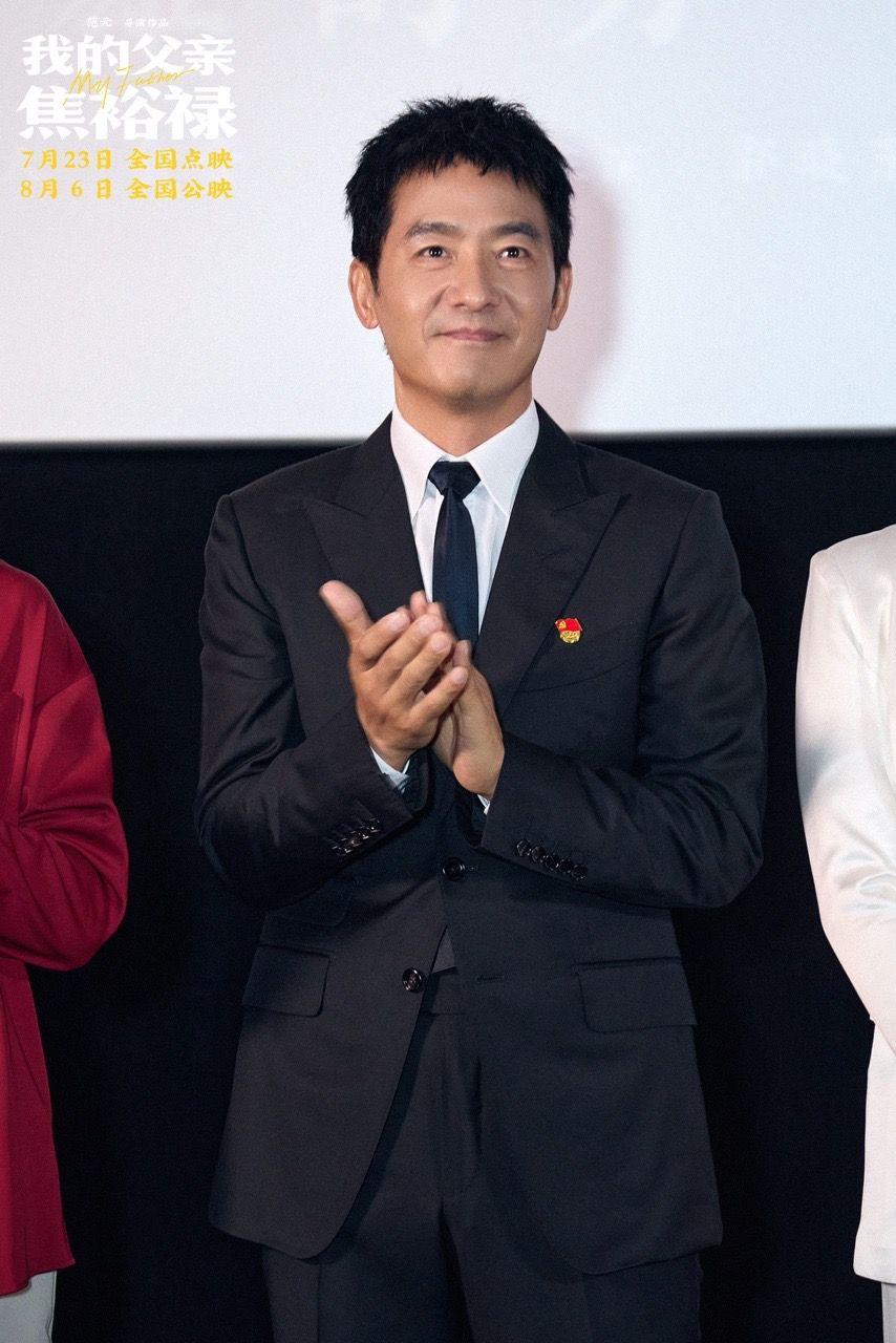 郭晓东:电影《我的父亲焦裕禄》是我流泪最多的一部戏