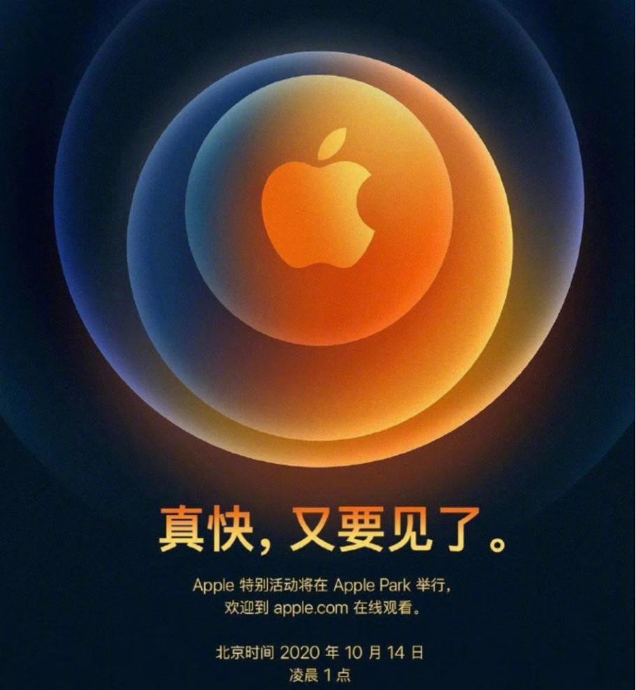 「现在iphone值得买哪个」iPhone 12系列即将发布,多少钱才值得你入手?