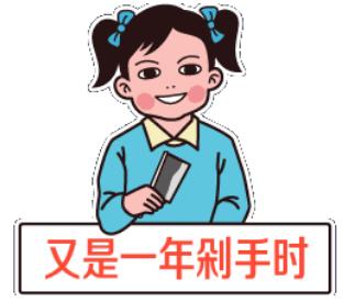 """「血拼网」双11,丽江小学生竟也准备好零点""""血拼""""?丽江会有多少人熬夜""""剁手""""?"""