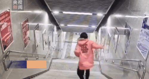 「地铁车站多采用什么是车站」地铁案例丨只因这个动作 地铁车站内女子一脚踩空滚下楼梯