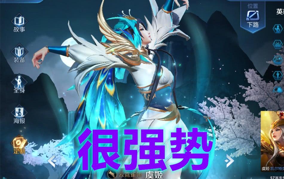中国最火的赌博游戏平台