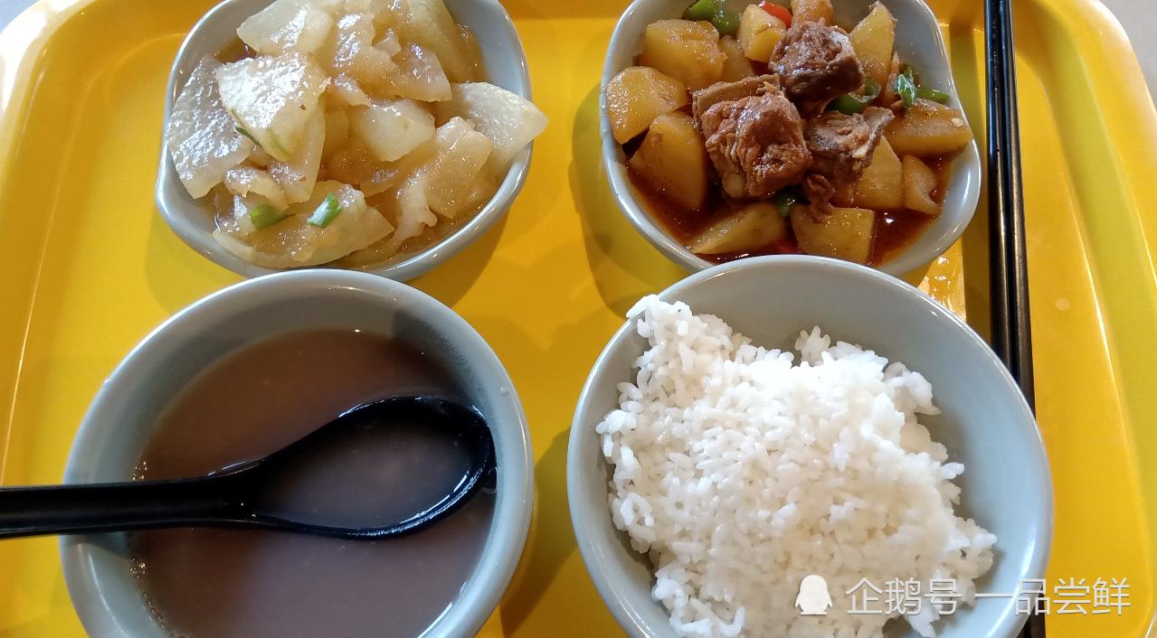 阿里食堂每天供应900多道菜,马云的最爱曝光,网友:打扰了!