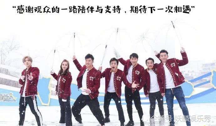 邓超退出跑男后,和其他成员关系如何,除了鹿晗陈赫还有她