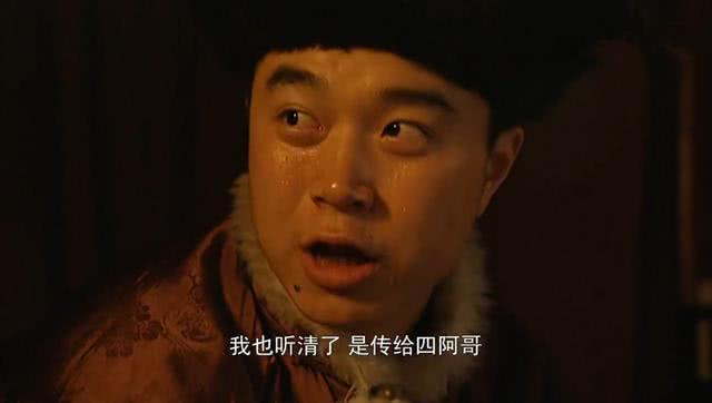 康熙临终前,传位老四胤禛遭质疑,为何现场只两位阿哥仗义执言?