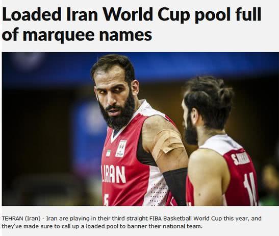 亚洲篮坛仅剩中国纯正本土球员,昔日豪强伊朗队也开始规划球员!