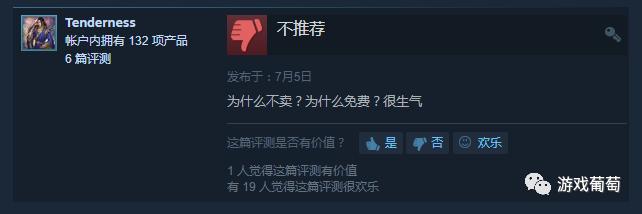 <b>腾讯这款Steam好评95%的游戏,凭借一个骚操作冲到了Steam畅销榜第3</b>