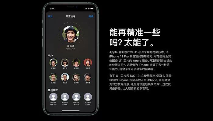 iOS13.1正式版发布,修复N个bugiPadOS正式版同步发布
