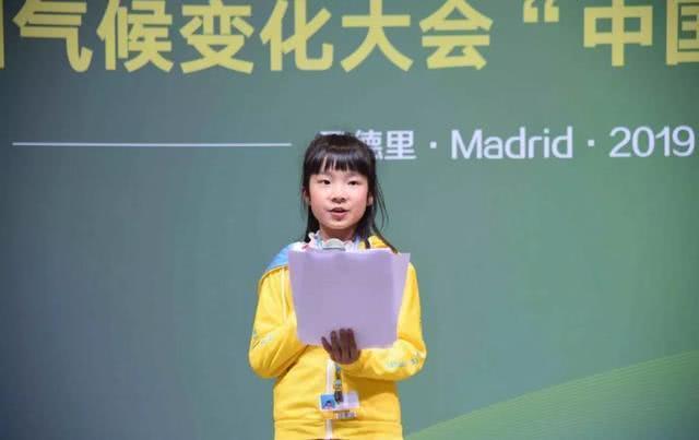 9岁中国女孩联合国演讲视频爆火:有远见的父母,都是狠角色