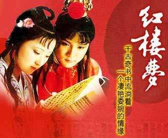 """87《红楼梦》杨树云""""大变活人"""",大家眼睁睁看着她变成剧中人"""