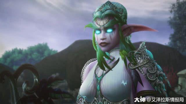 魔兽9.0资料片八卦爆料:艾萨拉存活 希女王成为替罪羊