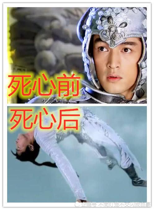 仙剑3:死心前VS后,飞蓬下凡,龙葵祭剑,看到图4瞬间泪目!