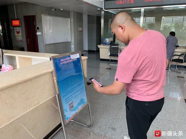 乌鲁木齐市新市区人民法院一个多月微信立案153件