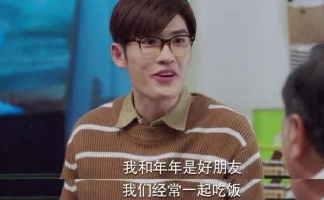 "<b>有种""整容""叫做郑辉剃平头,本来以为会很丑,没想到比李现还帅</b>"