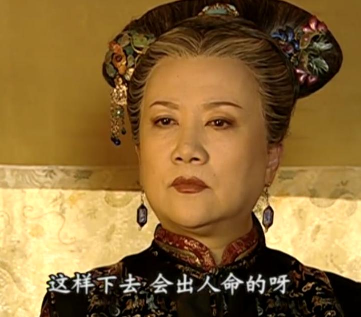 还珠:知画跟老佛爷求情加印象分,她跟侍卫的对话好聪明