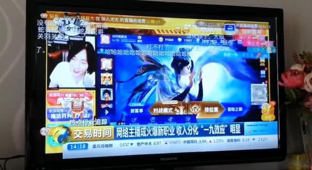 王者荣耀:继卢姥爷之后,张大仙登上央视,结局却让人捧腹