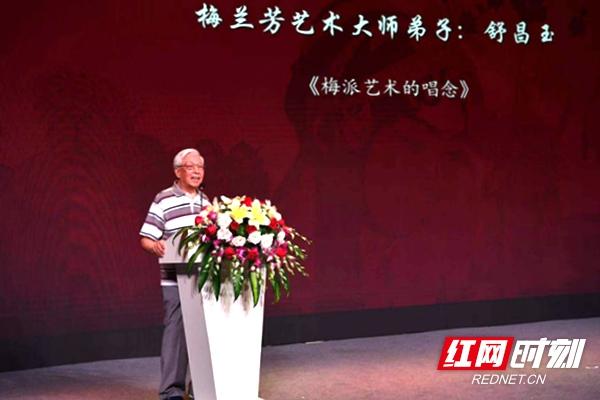 <b>舒昌玉:梅兰芳最大贡献是他对人物的理解</b>