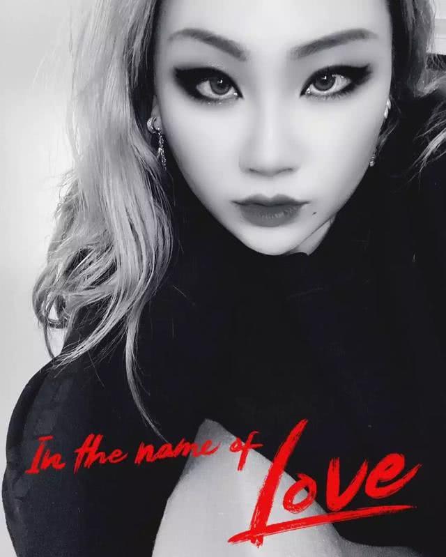 CL最新歌曲歌词内容曝光!DISS前东家,火药味超浓