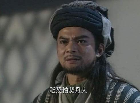 同样被仇人养大,为何杨康身败名裂,乔峰却受人敬仰?