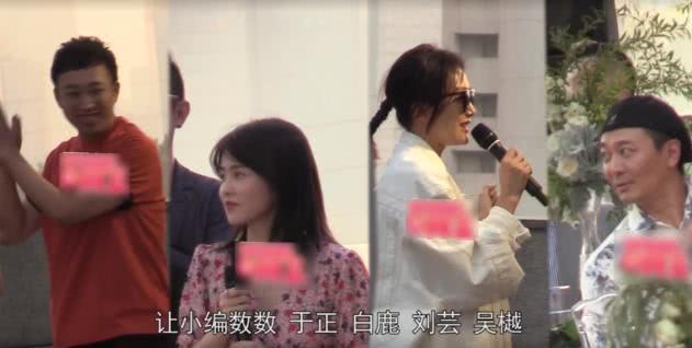 38岁秦岚参加婚礼当场遭催婚,羡慕闺蜜可以嫁给好男人
