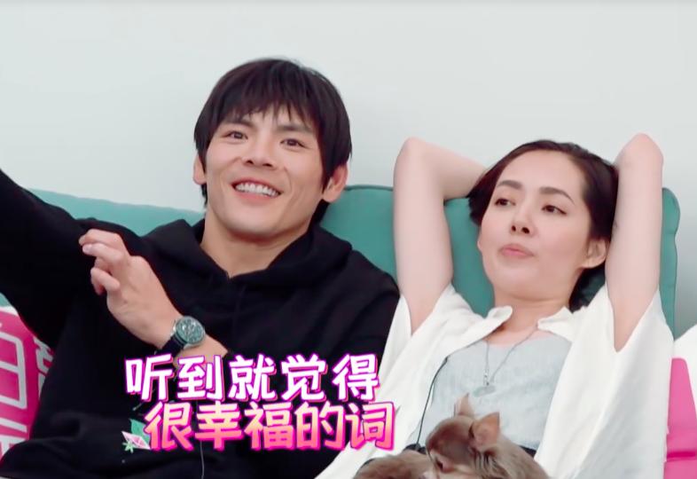 """向佐郭碧婷婚后住在台北,为爱当起""""上门女婿"""",向太态度明确"""