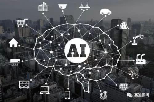 芯技术·芯架构·芯安全2019世界人工智能大会·AI芯片主题论坛即将隆重召开!
