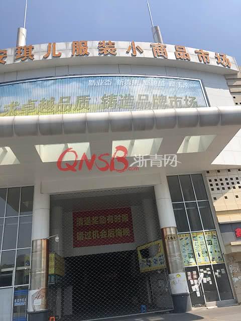 <b>突发!杭州一18岁女孩从宾馆5楼坠落,肋骨骨折但无生命危险</b>
