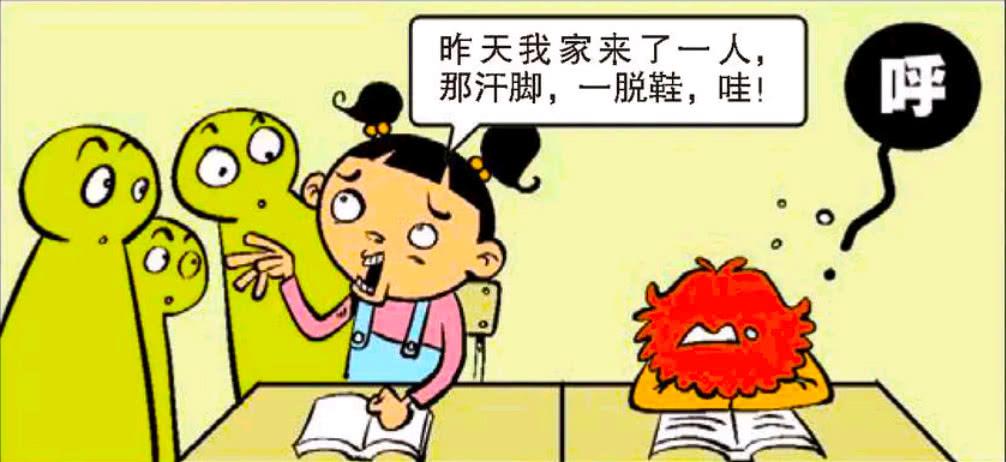 开心时刻:大脸妹问阿衰拿牙签,阿衰说出牙签的故事后,大脸妹都吐了!