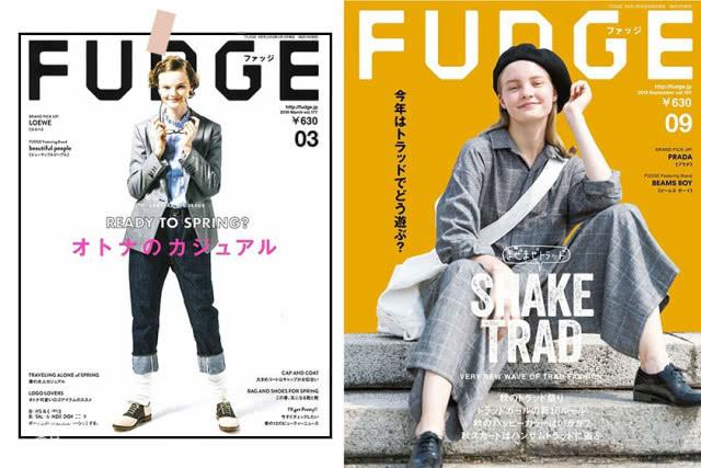 <b>如果钟情日式Boyish休闲穿搭,这3本日本杂志请一定收藏</b>
