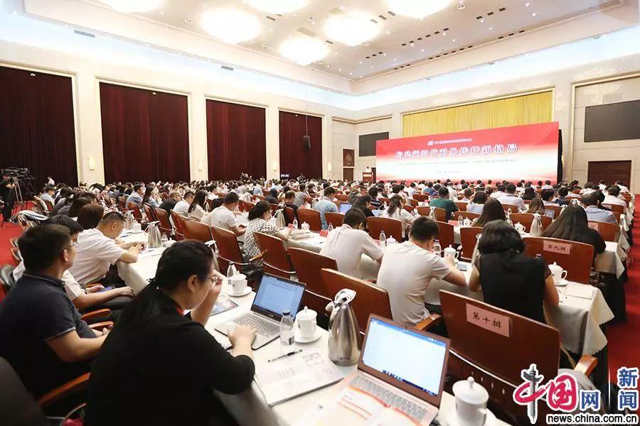<b>第六届全国对外传播理论研讨会在银川召开</b>