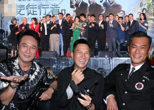 《使徒行者2》首映礼:张家辉和古天乐 吴镇宇三大影帝互开玩笑