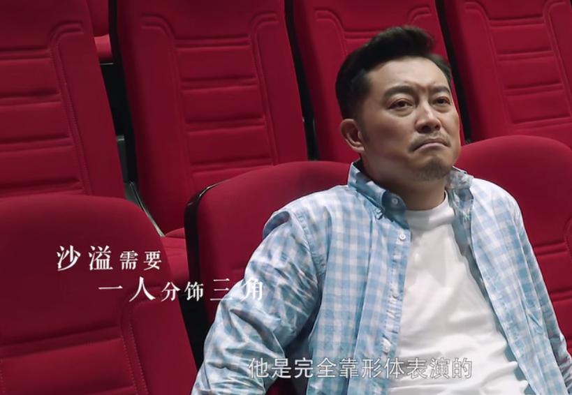 《演员请就位》陈若轩VS明道,一位赢得了比赛,一位战胜了自己